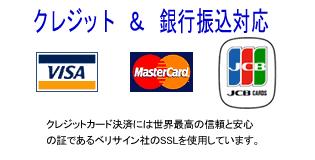 credit5.jpg